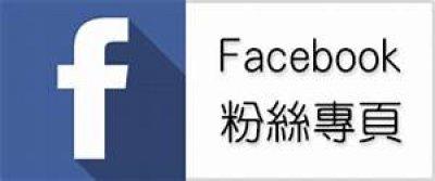 https://www.facebook.com/%E6%9F%B3%E6%BA%9D%E5%9C%8B%E5%B0%8F-112726423422200/